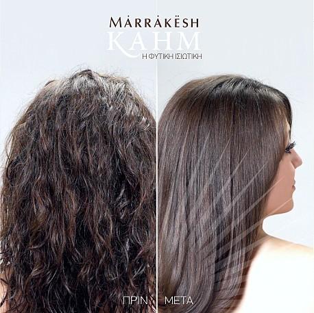Marrakesh kaHm - φυτική ισιωτική μαλλιών - BioEpoque.gr f7ad2f925cc